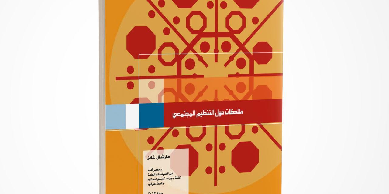 https://ahel.org/wp-content/uploads/2020/04/063-Paperback-Book-Small-Spine-Mockup-COVERVAULT-1280x640.jpg