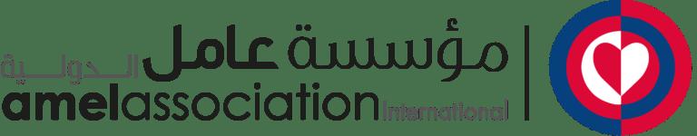 https://ahel.org/wp-content/uploads/2020/04/Amel-Association-logo-black-768x150.png