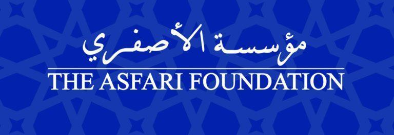 https://ahel.org/wp-content/uploads/2020/04/Asfari-Foundation-Logo-1-scaled-1-768x264.jpg