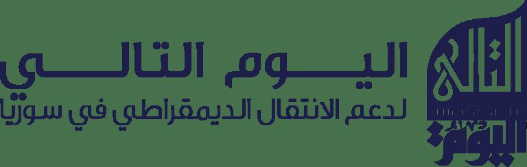 https://ahel.org/wp-content/uploads/2020/04/main-menu-logo-768x244.png