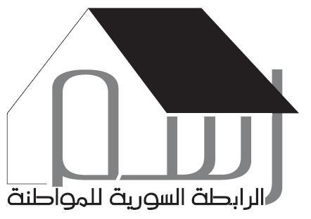 https://ahel.org/wp-content/uploads/2020/04/original_logo-1.jpg