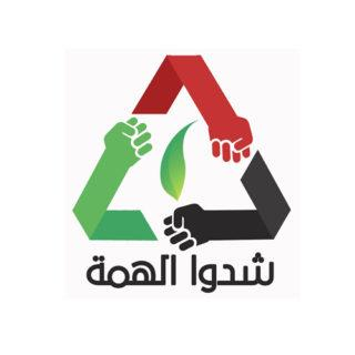 شعار حملة 6 دقائق